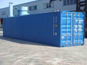 achat vente location de conteneur maritime occasion